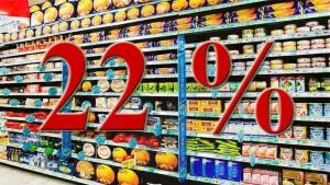 IVA: dal primo ottobre scatta l'aumento
